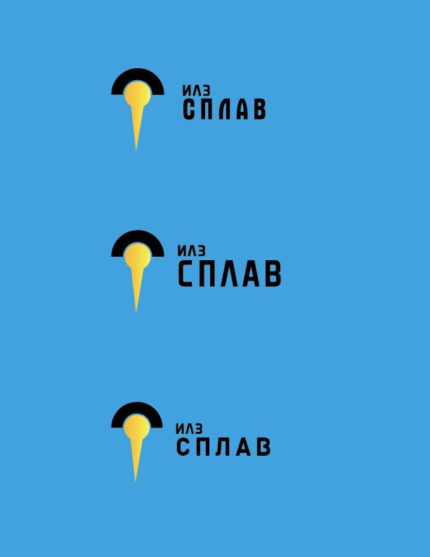 Разработать логотип для литейного завода фото f_9525aff3551e5d17.png