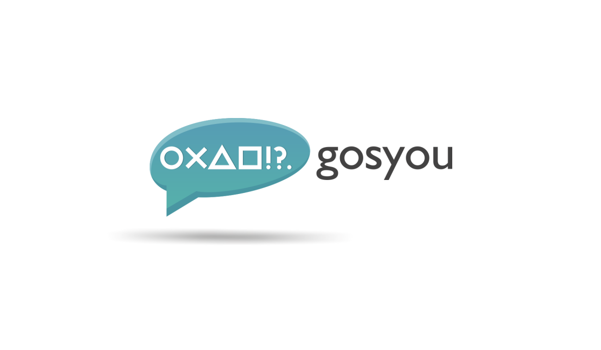 Логотип, фир. стиль и иконку для социальной сети GosYou фото f_507a9d46bbbfd.png