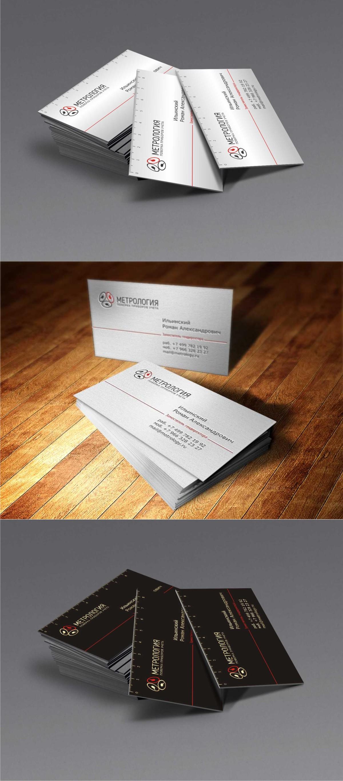 Разработать логотип, визитку, фирменный бланк. фото f_00458f4d82edf2dd.jpg