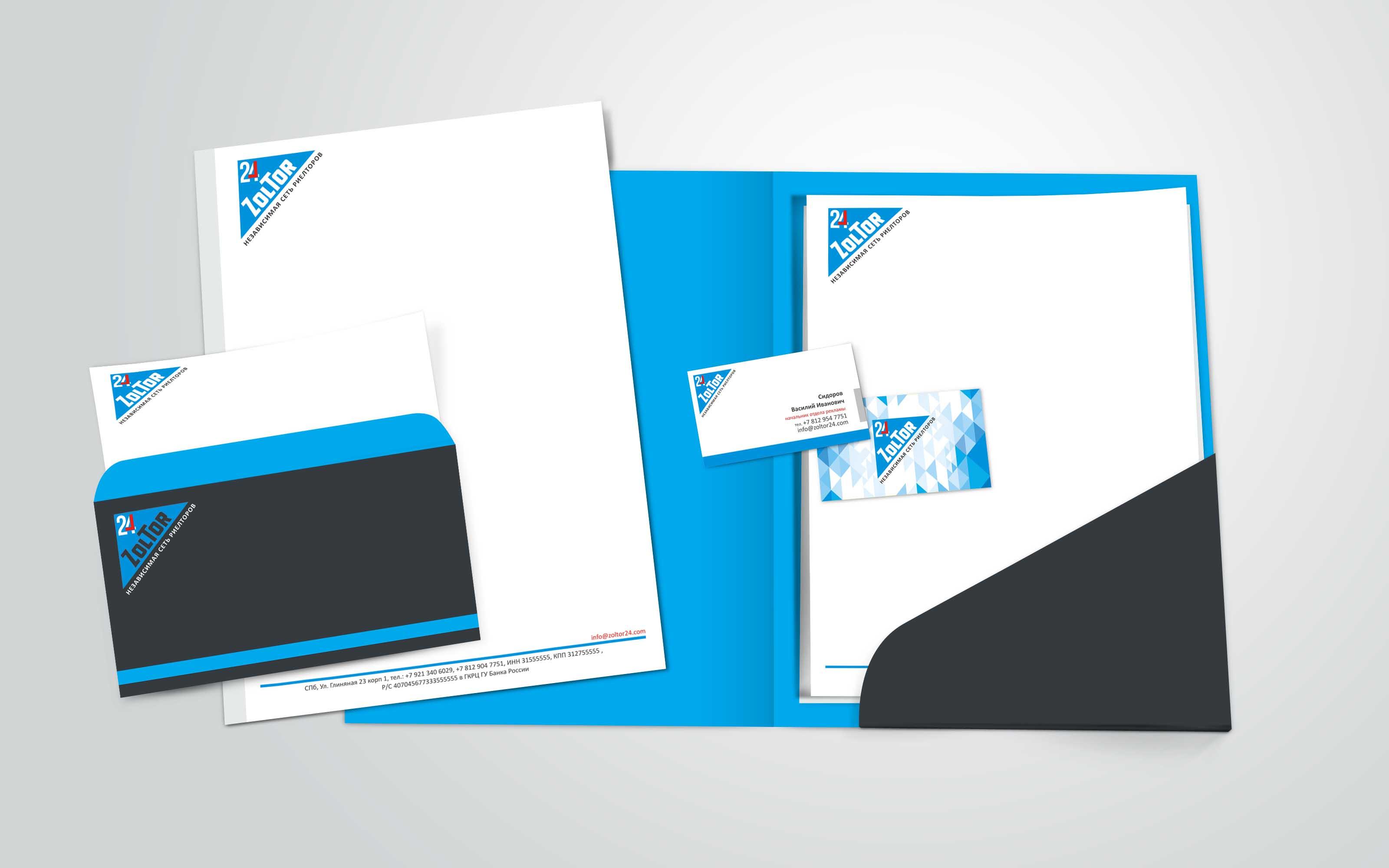 Логотип и фирменный стиль ZolTor24 фото f_0985c96592f7df64.jpg
