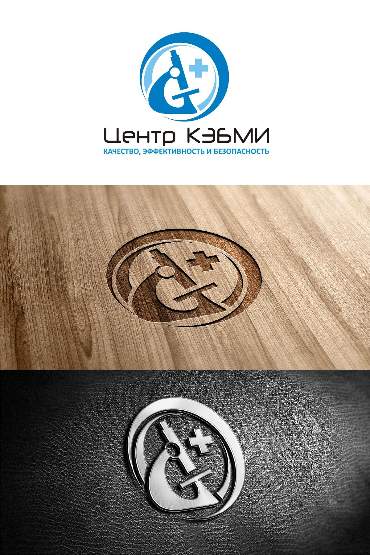 Редизайн логотипа АНО Центр КЭБМИ - BREVIS фото f_1025b26a079e6b0a.jpg