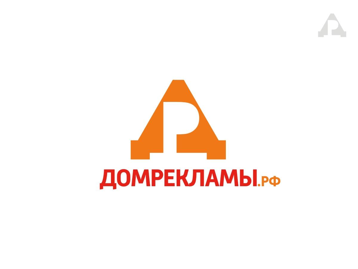 Дизайн логотипа рекламно-производственной компании фото f_1055ee00cf337799.jpg