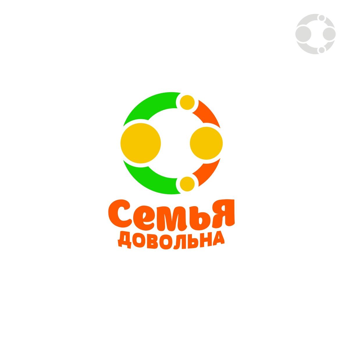 """Разработайте логотип для торговой марки """"Семья довольна"""" фото f_1215ba4f772d4e56.jpg"""