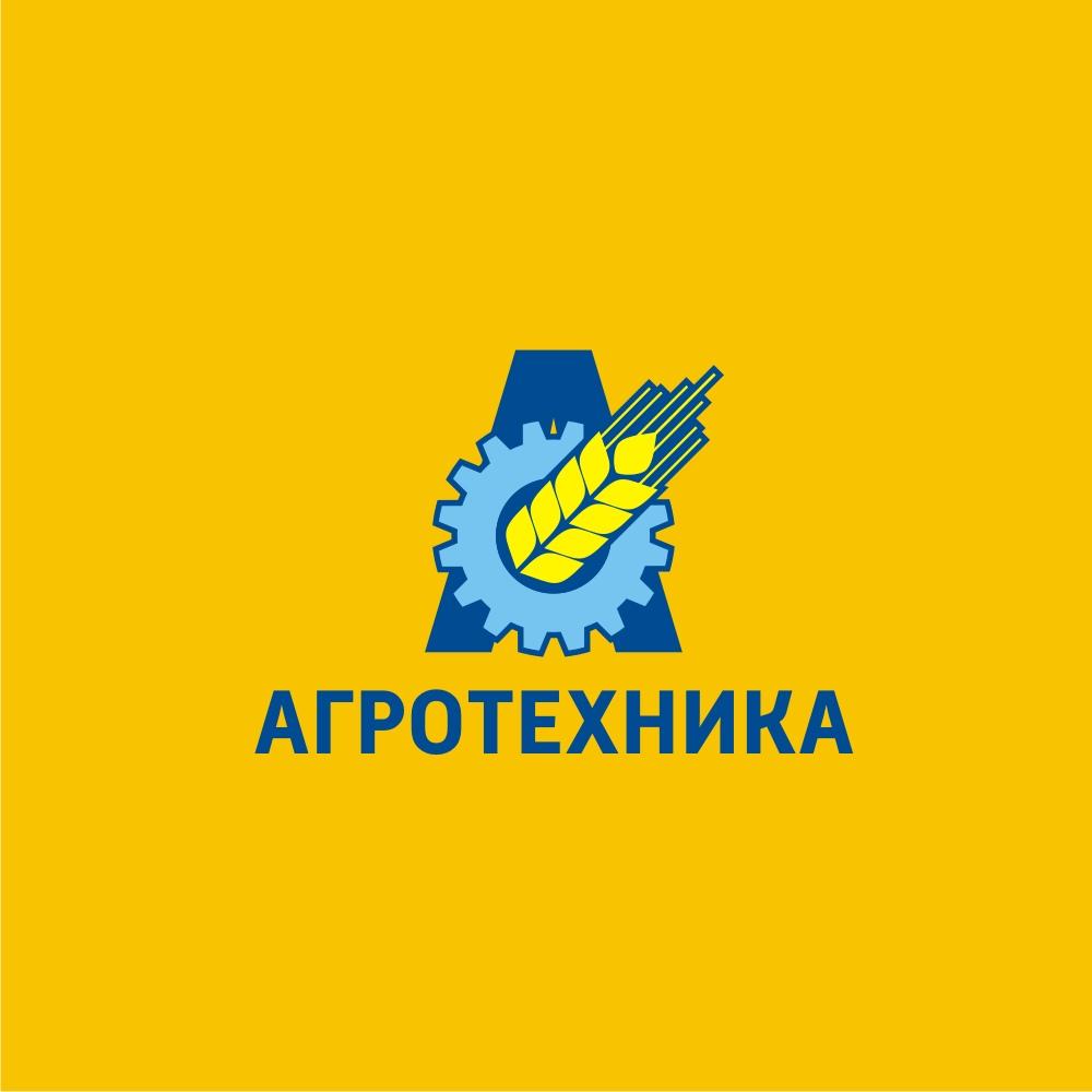 Разработка логотипа для компании Агротехника фото f_1605c0700348bca7.jpg