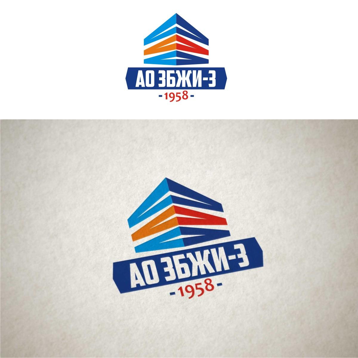 Разработка логотипа и фирменный стиль фото f_1635971e998089f2.jpg