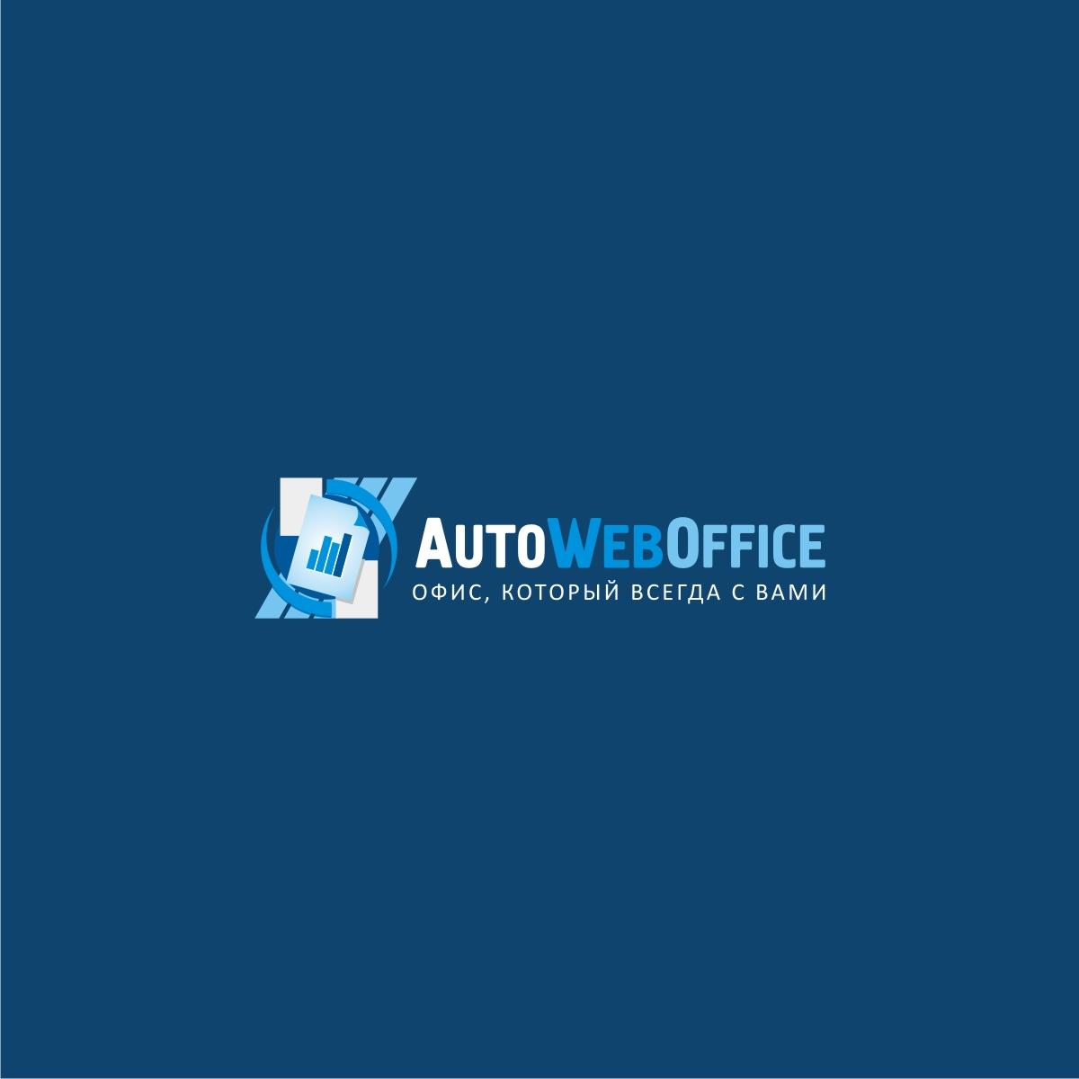 нужно разработать логотип компании фото f_1805579eb3d60946.jpg