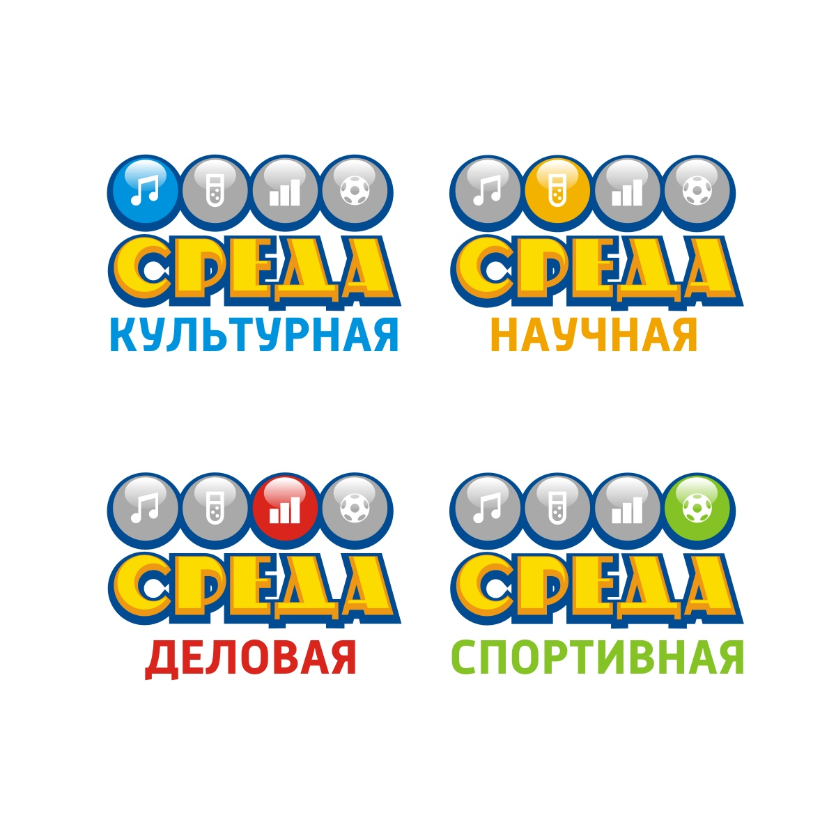Разработка логотипа для творческого портала фото f_2345b5e3c1241ead.jpg