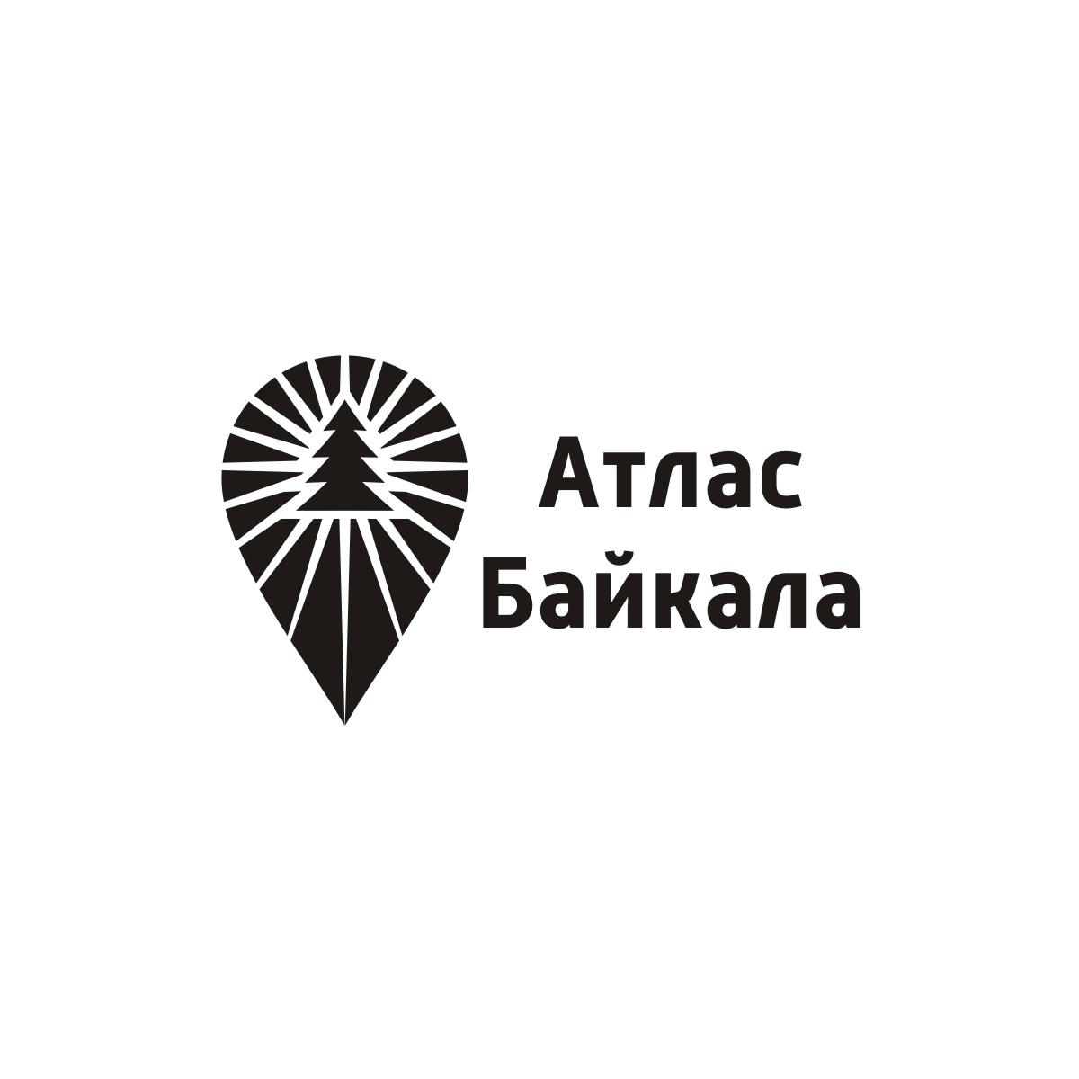 Разработка логотипа Атлас Байкала фото f_2575b19258d8dc18.jpg