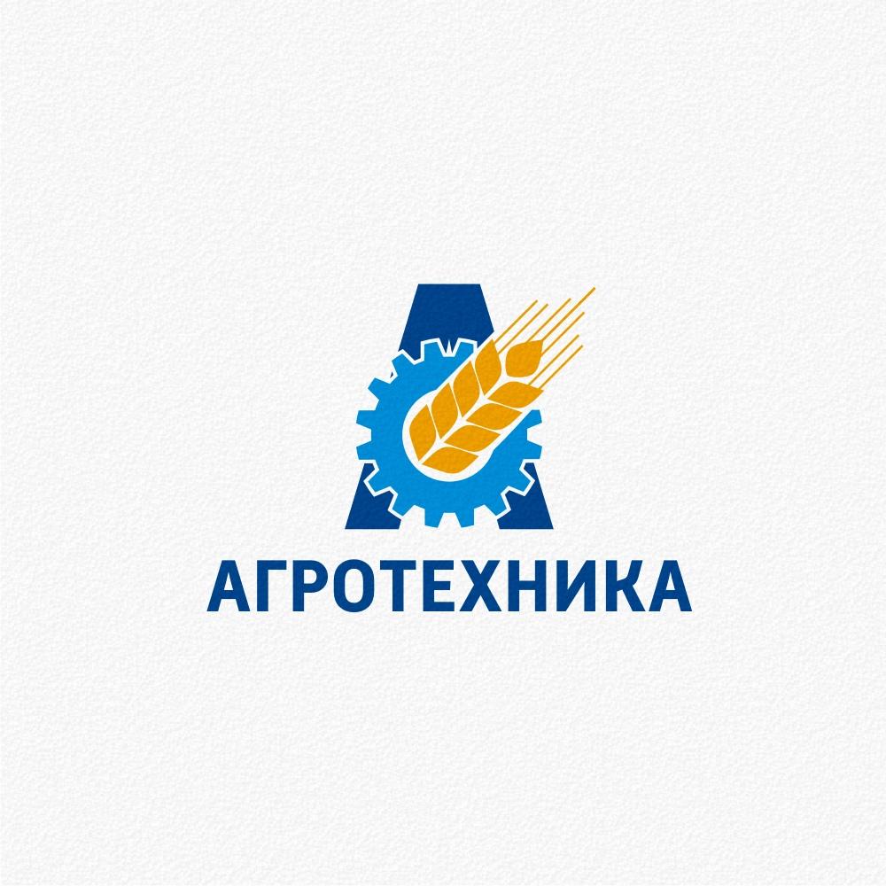 Разработка логотипа для компании Агротехника фото f_2695c06f65520610.jpg