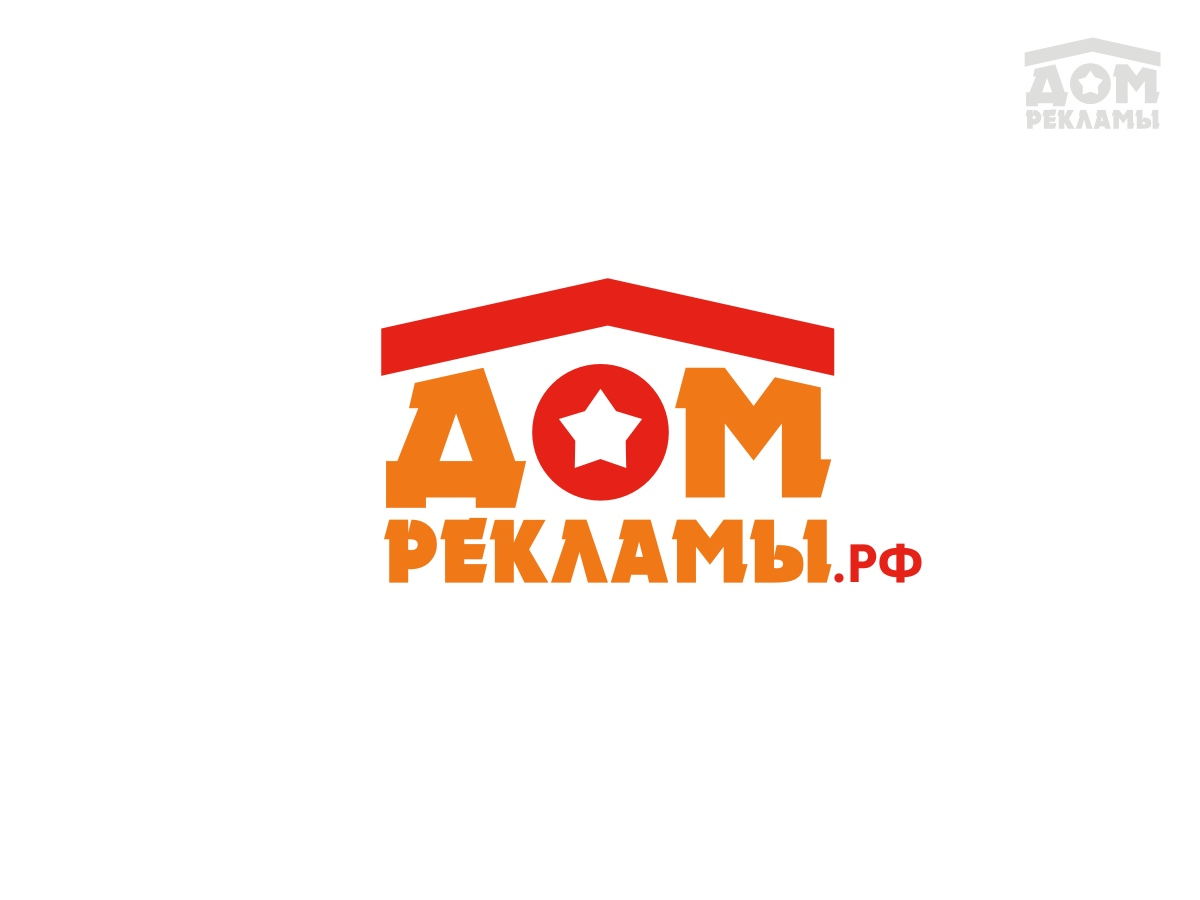 Дизайн логотипа рекламно-производственной компании фото f_2775edac0473e00f.jpg