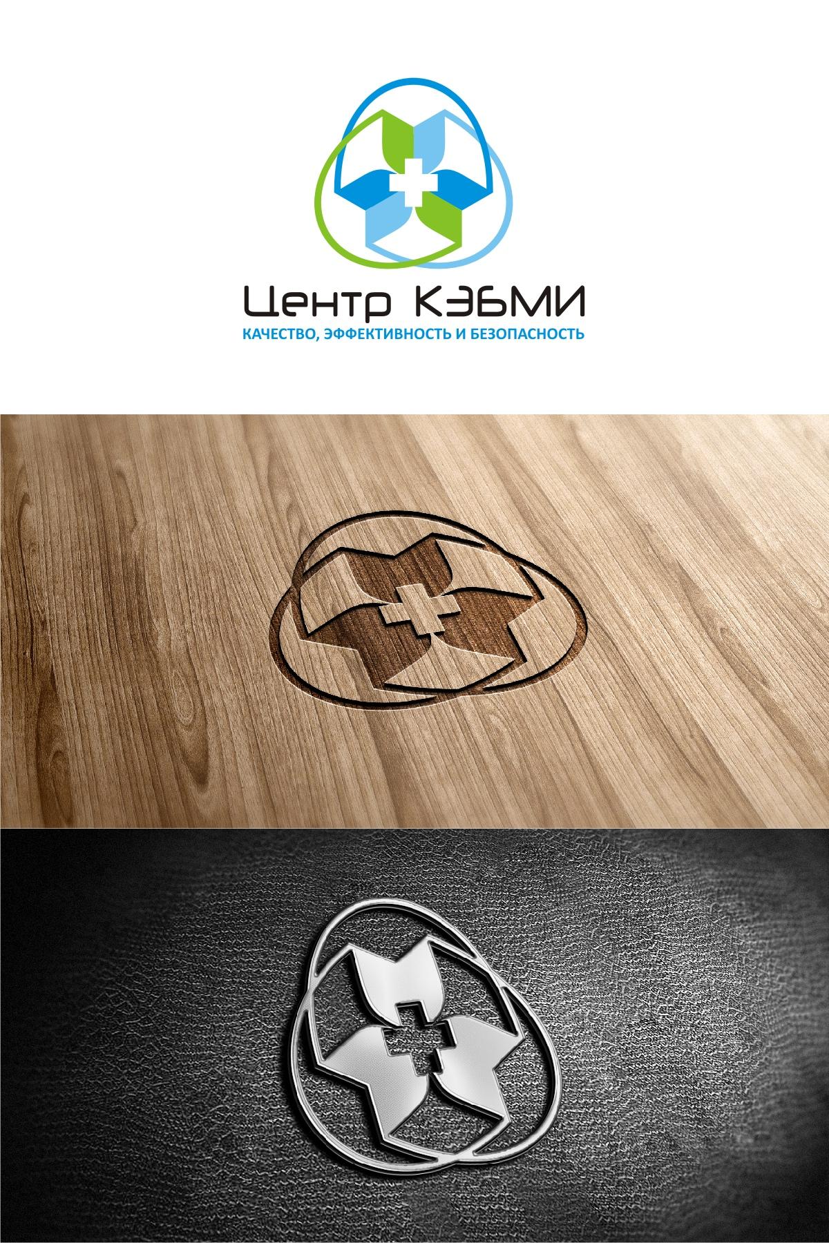 Редизайн логотипа АНО Центр КЭБМИ - BREVIS фото f_3005b26a0735d1bb.jpg