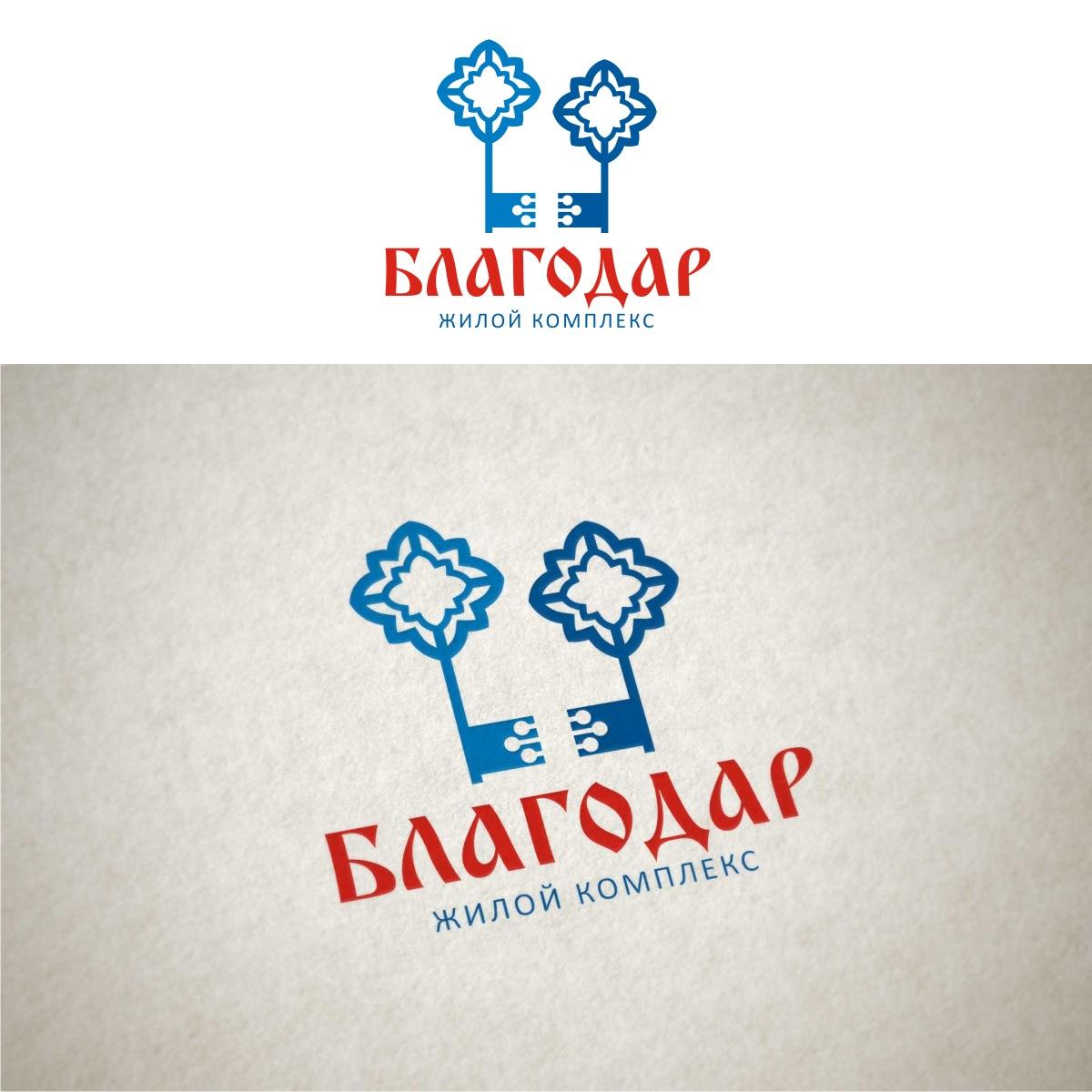 Разработка логотипа и фирменный стиль фото f_4195971f06f7cf9f.jpg