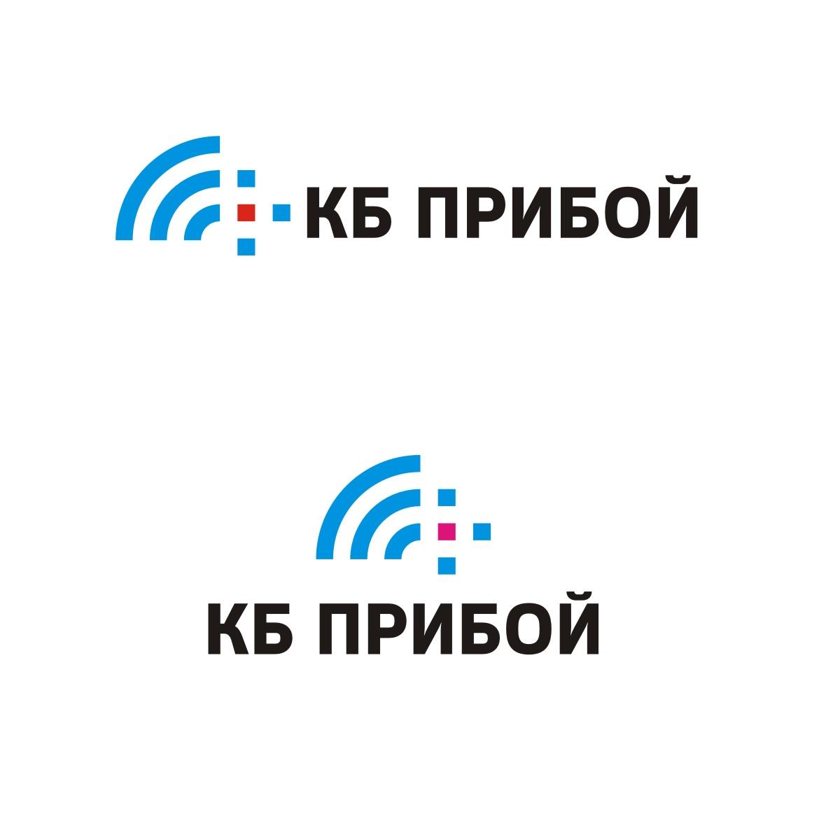 Разработка логотипа и фирменного стиля для КБ Прибой фото f_4805b27bb2cf1f0d.jpg