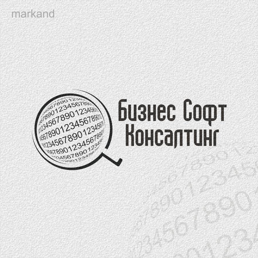 Разработать логотип со смыслом для компании-разработчика ПО фото f_50549d8d8cac5.jpg
