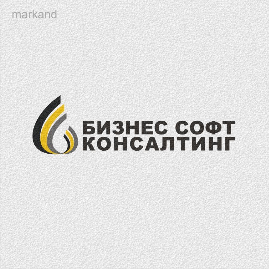 Разработать логотип со смыслом для компании-разработчика ПО фото f_5054af2b8fb21.jpg