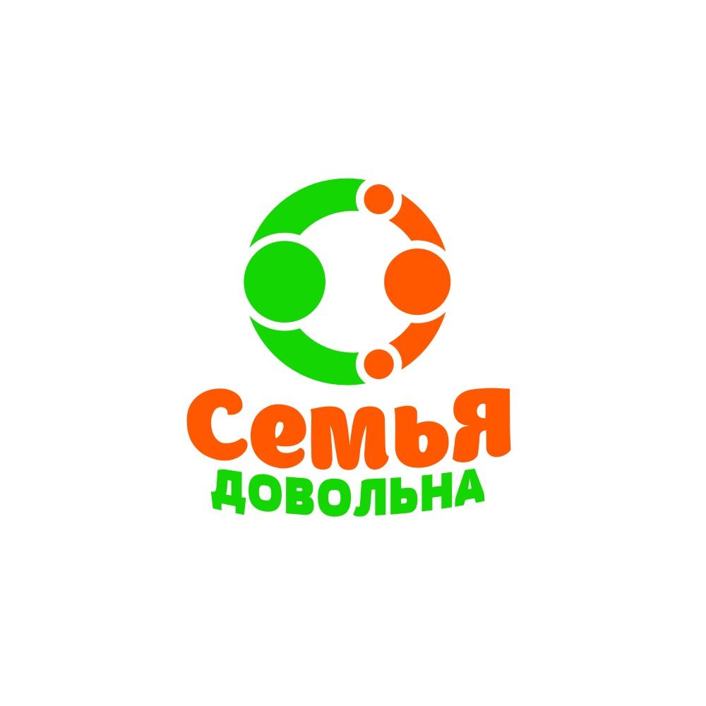 """Разработайте логотип для торговой марки """"Семья довольна"""" фото f_5145ba4f175e66ff.jpg"""