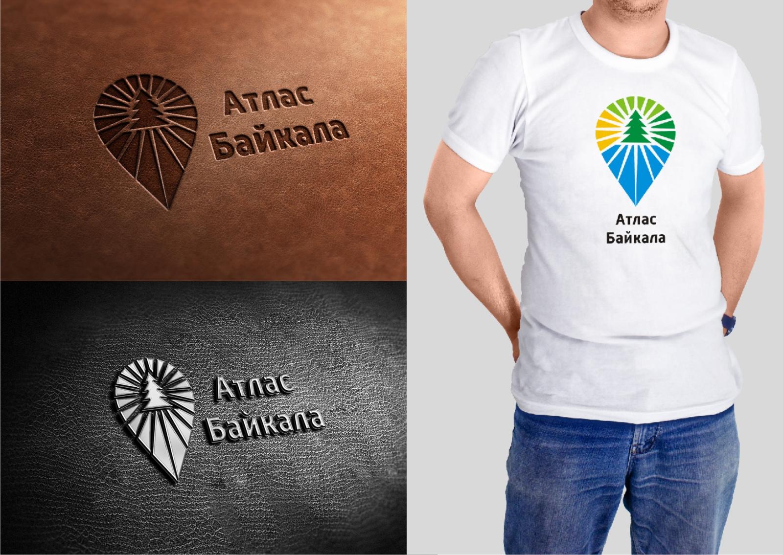 Разработка логотипа Атлас Байкала фото f_5545b192581dc373.jpg