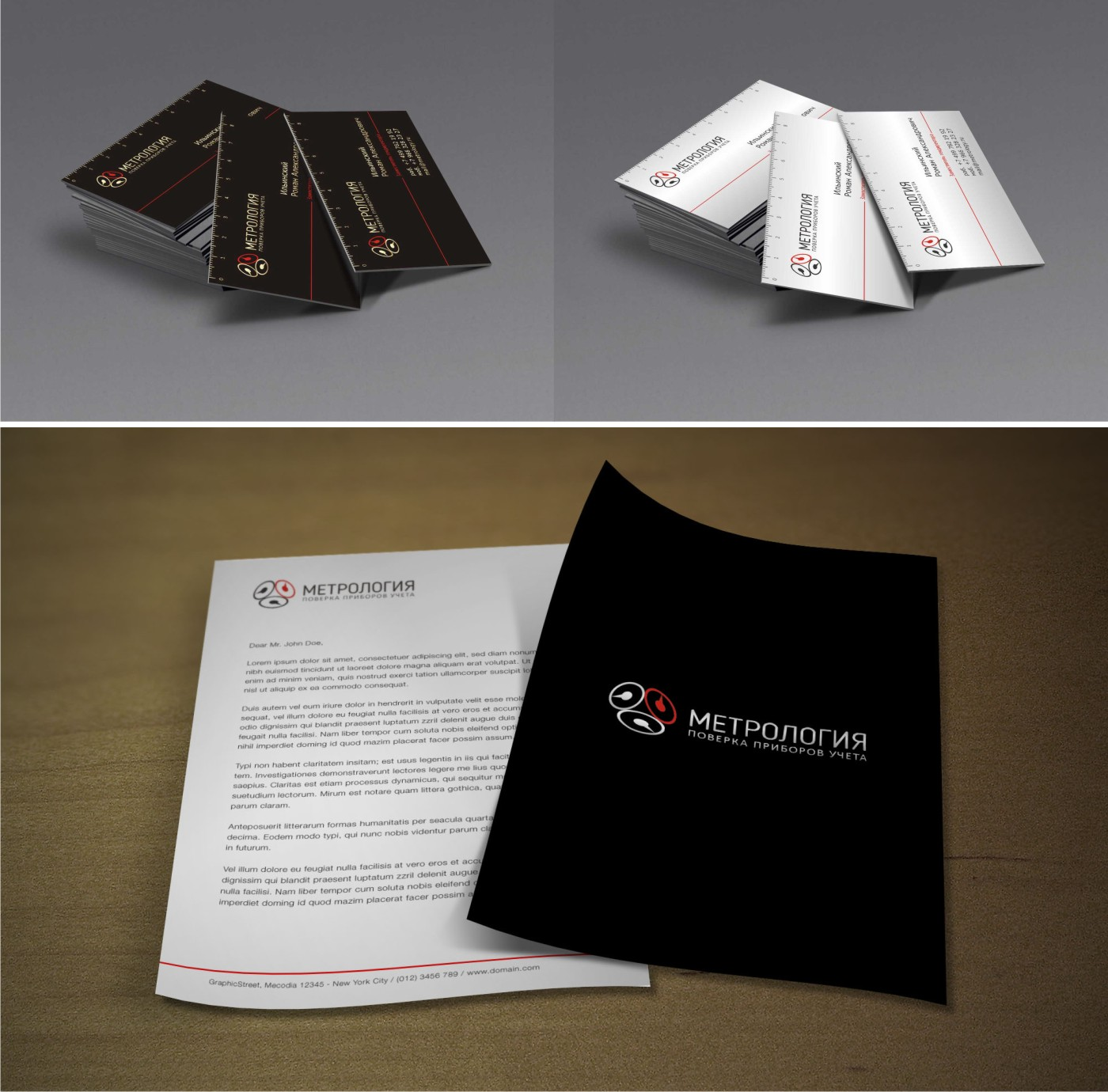 Разработать логотип, визитку, фирменный бланк. фото f_73458f4e1872031b.jpg