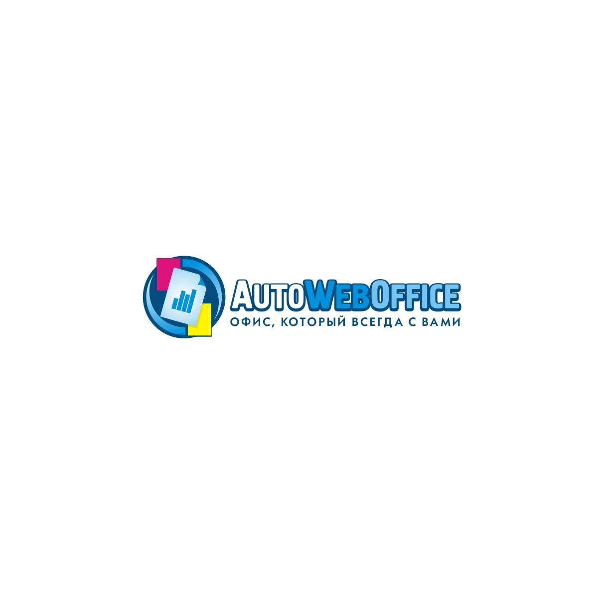 нужно разработать логотип компании фото f_8195579ee28e9922.jpg
