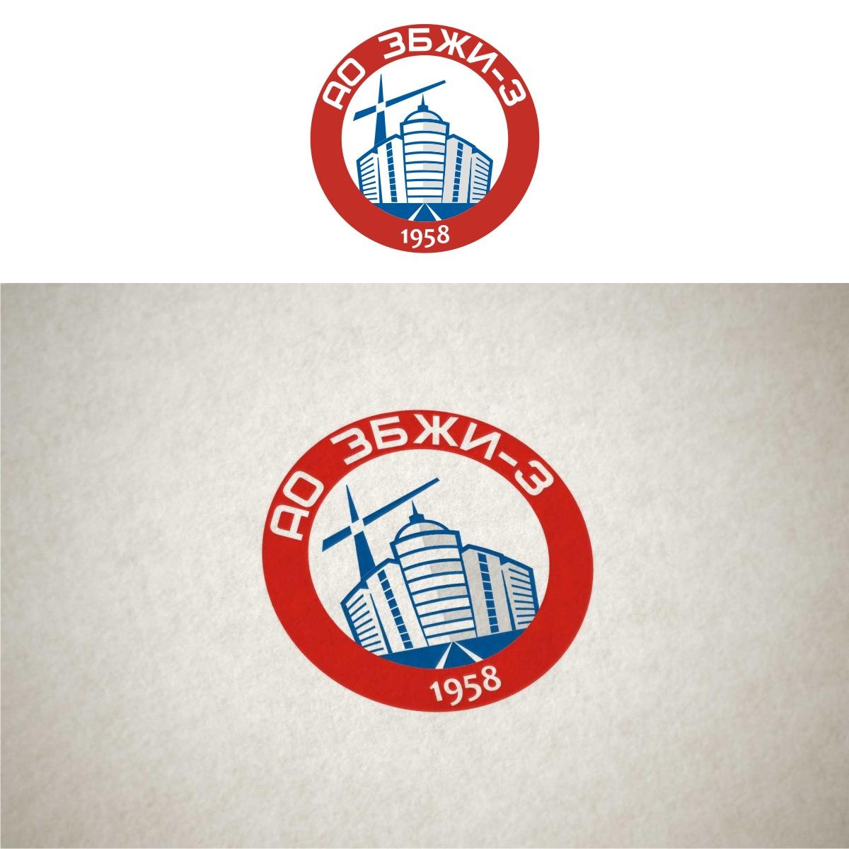 Разработка логотипа и фирменный стиль фото f_9425971e99aa8482.jpg