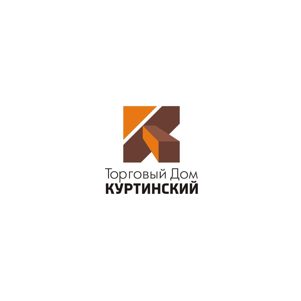 Логотип для камнедобывающей компании фото f_9785b9f760d6e29c.jpg