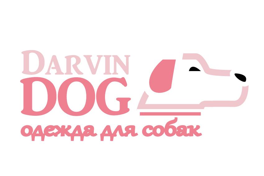 Создать логотип для интернет магазина одежды для собак фото f_039564effcd8eedf.jpg