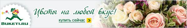 Комплект баннеров для сайта цветов. фото f_5285152ce41d0854.jpg