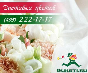 Комплект баннеров для сайта цветов. фото f_5905152ce3505da6.jpg