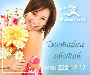 Комплект баннеров для сайта цветов. фото f_8495152ce3c1f1b9.jpg