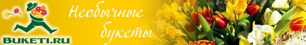 Комплект баннеров для сайта цветов. фото f_9445152ce1f7524a.jpg