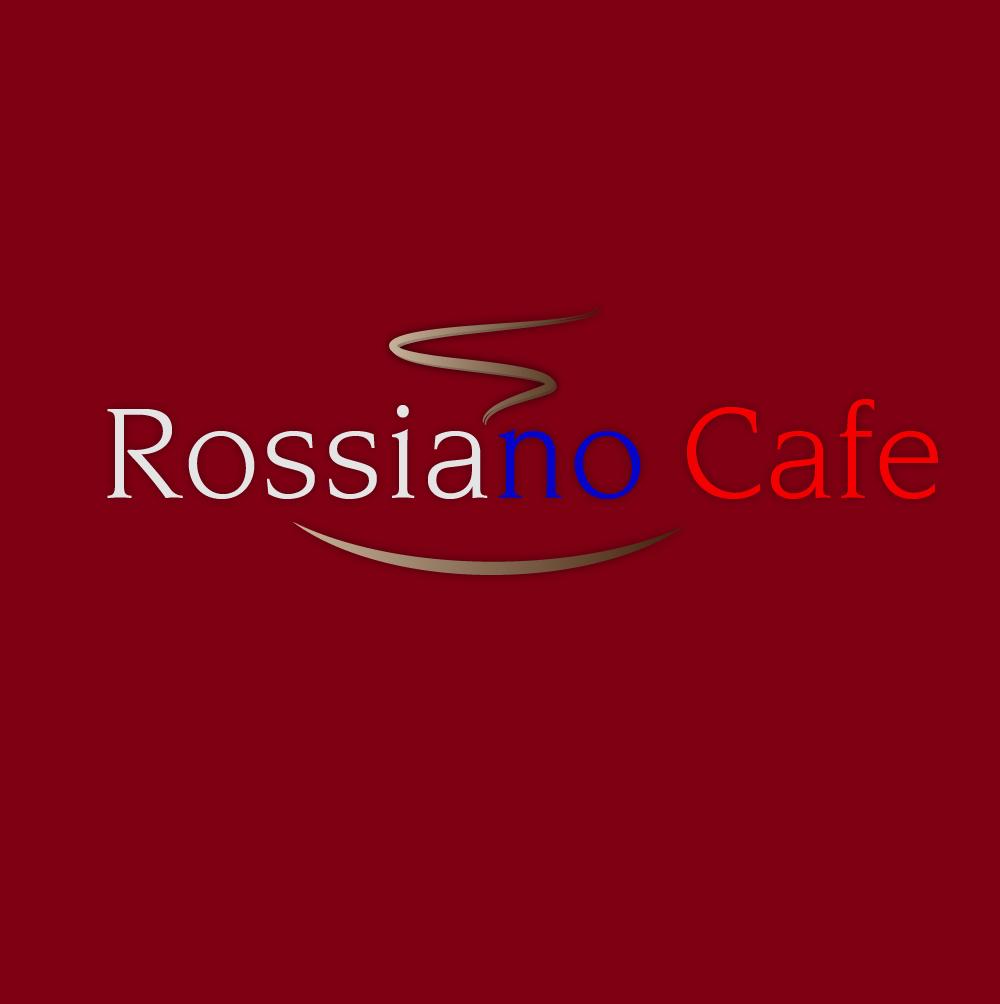 Логотип для кофейного бренда «Rossiano cafe». фото f_02457b6087419c56.jpg