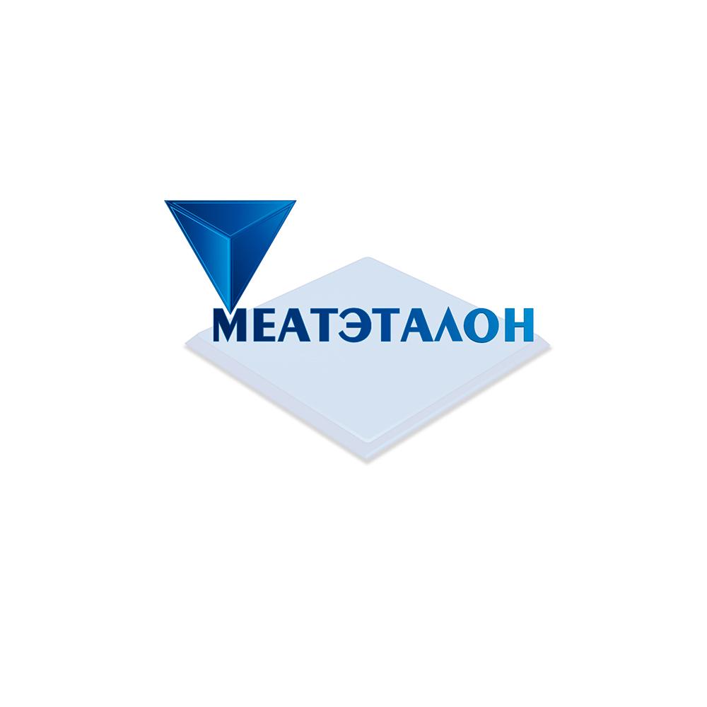 Логотип компании «Meat эталон» фото f_33757029f2c81dd3.jpg
