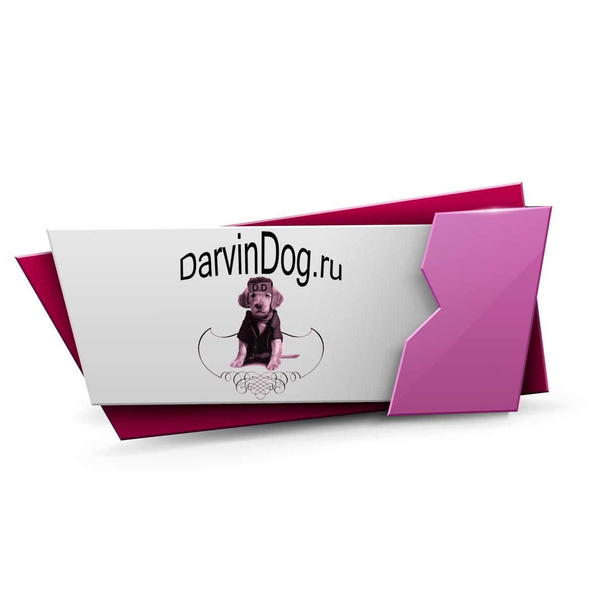 Создать логотип для интернет магазина одежды для собак фото f_961564e63740d0fc.jpg