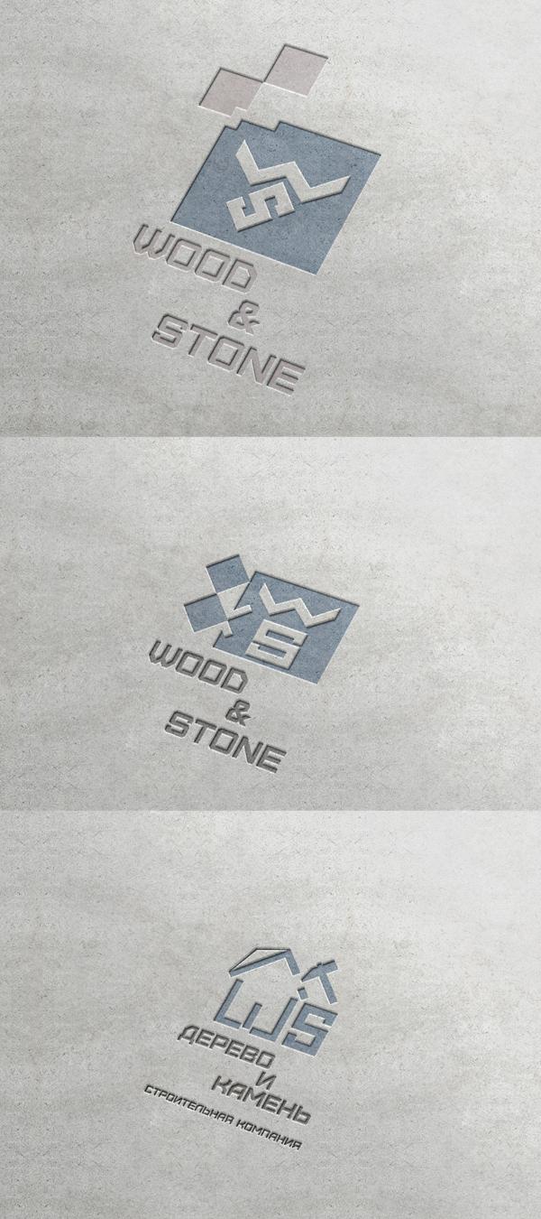 Логотип и Фирменный стиль фото f_10154b2b7da711f7.jpg