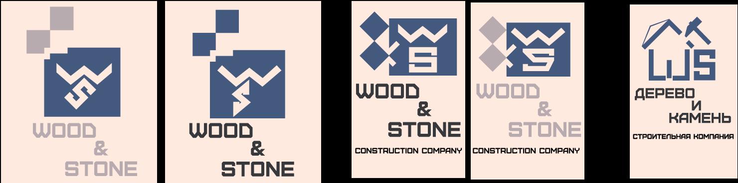 Логотип и Фирменный стиль фото f_20454b2b644d36ca.png