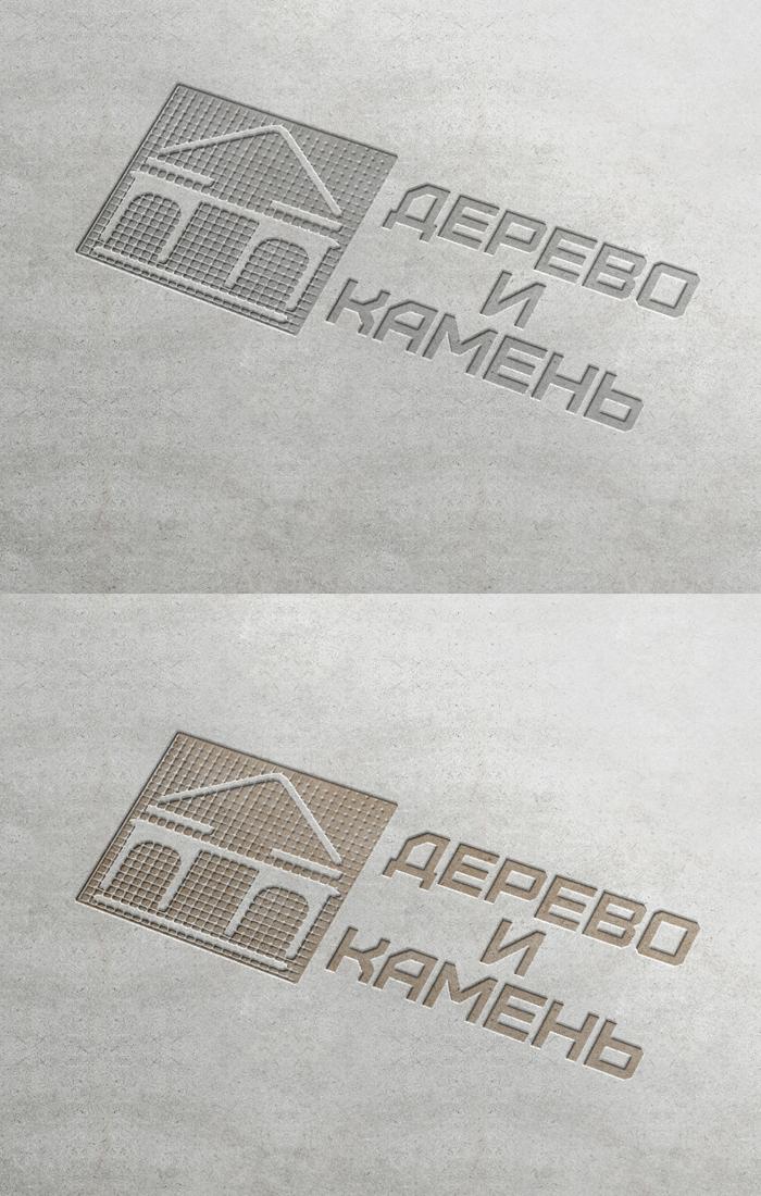 Логотип и Фирменный стиль фото f_85954b2e3c1e2c46.jpg