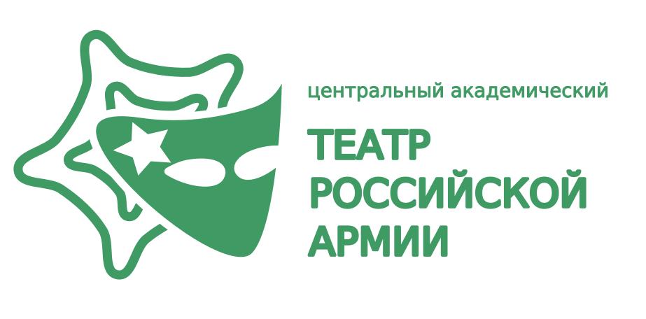 Разработка логотипа для Театра Российской Армии фото f_0975888988cd8a58.png