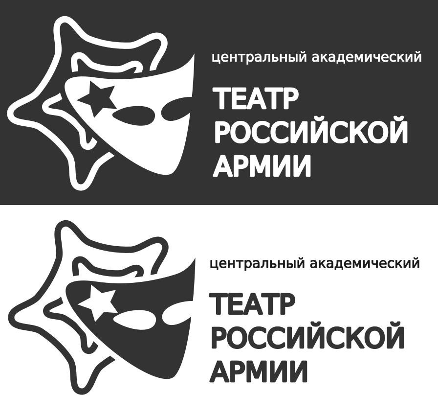 Разработка логотипа для Театра Российской Армии фото f_50058889a8141f15.png
