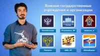 Mail.Ru. Mika Stetsovskiy