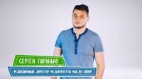 Mail.ru. Сергей Паранько