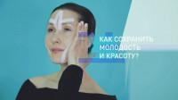 BeautyInn. Реклама для инстаграмм