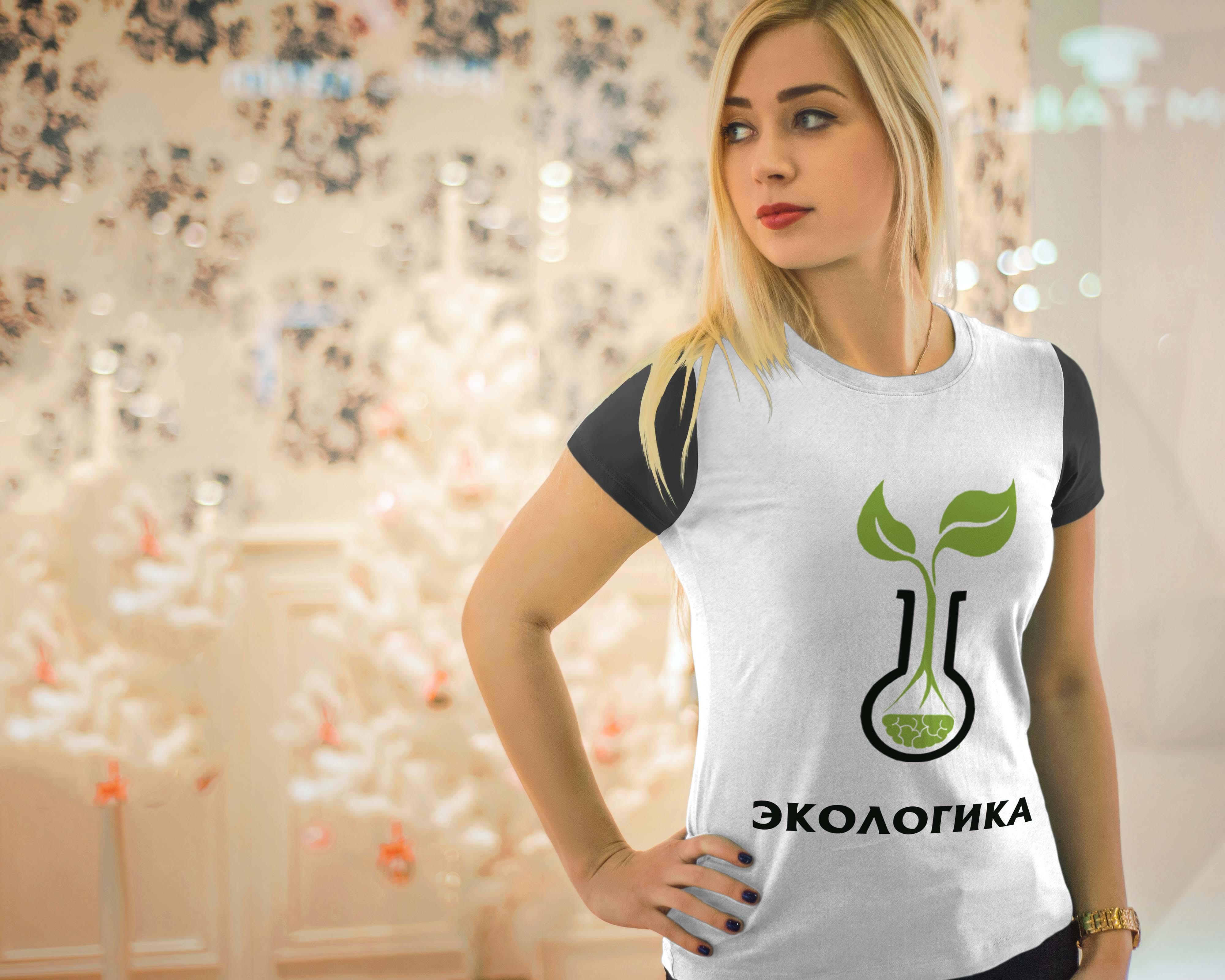 Логотип ЭКОЛОГИКА фото f_051593d0d75348d2.jpg