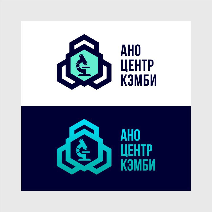 Редизайн логотипа АНО Центр КЭБМИ - BREVIS фото f_0045b1d16ab0dd7f.jpg