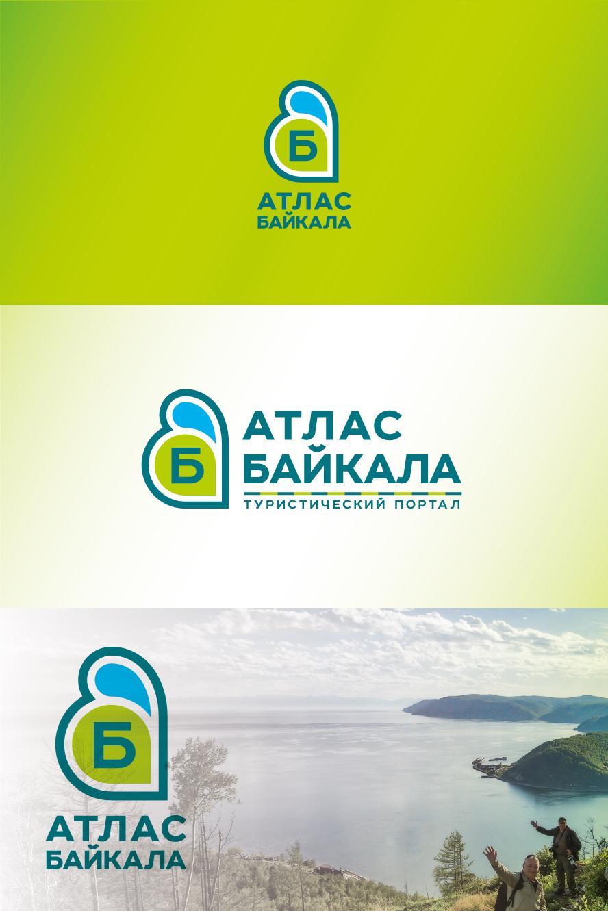 Разработка логотипа Атлас Байкала фото f_0705b0db7d1cea77.jpg