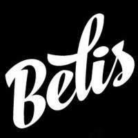 Belis. Концепт упаковки сок