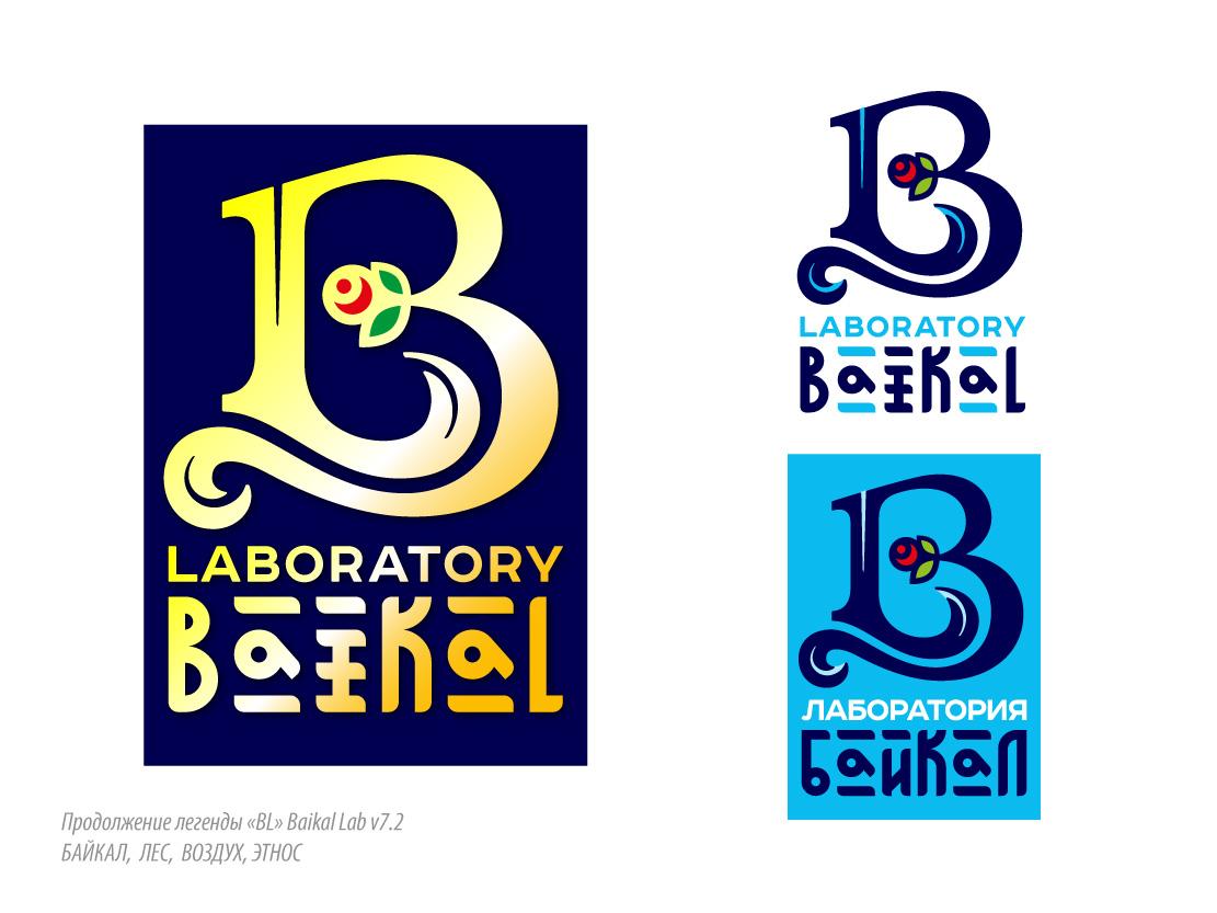 Разработка логотипа торговой марки фото f_1995972665c73801.jpg
