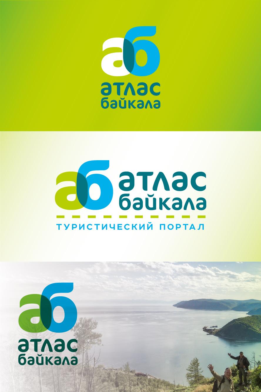 Разработка логотипа Атлас Байкала фото f_2075b0db7f7095e8.jpg