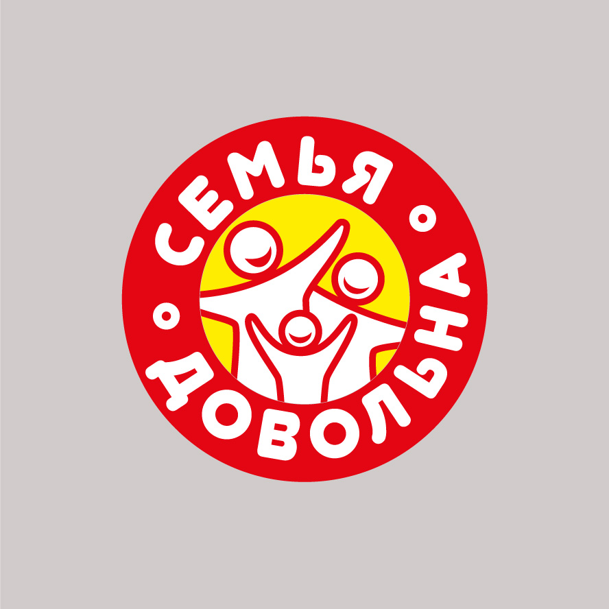 """Разработайте логотип для торговой марки """"Семья довольна"""" фото f_2755969c4273e076.jpg"""