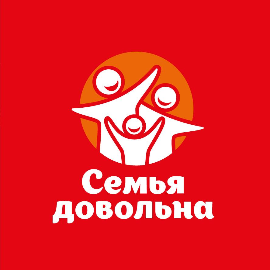 """Разработайте логотип для торговой марки """"Семья довольна"""" фото f_3555969c6006222f.jpg"""
