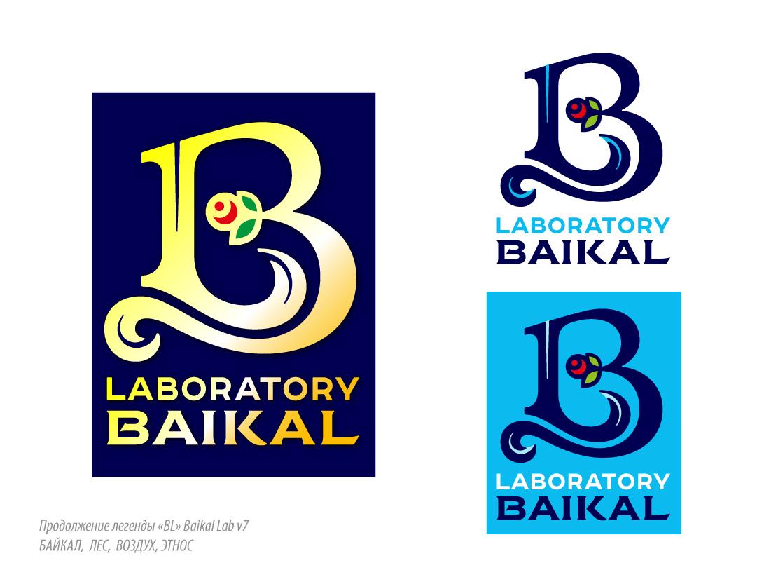 Разработка логотипа торговой марки фото f_355597265fcca043.jpg